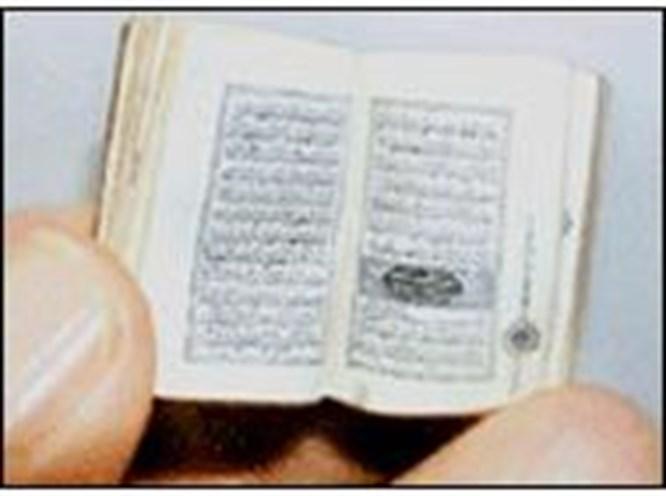 Bu da 2.5 cm'lik Kuran